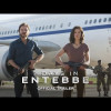 7 Days in Entebbe (Trailer)